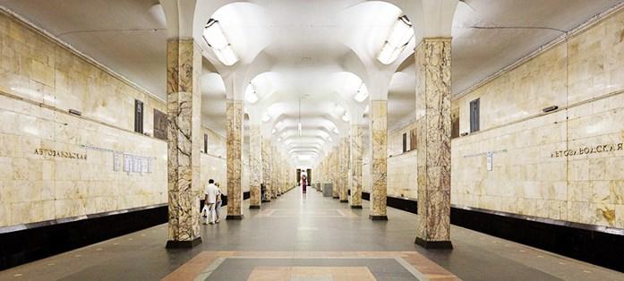 Стоматология у метро Автозаводская