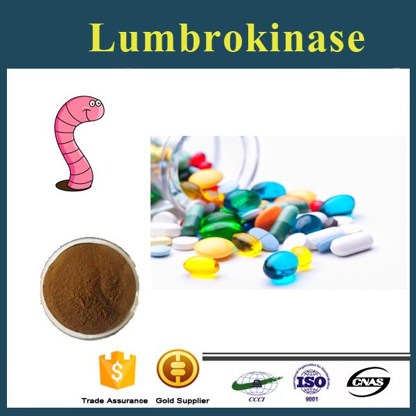 Люмброкиназа инструкция по применению