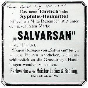 сальварсан